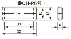 カードホルダー CH-P6 50枚入