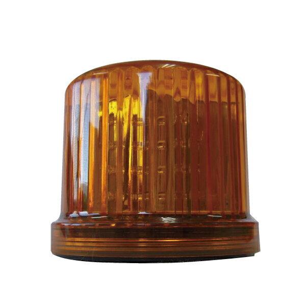 電池式回転灯 LED回転灯 黄 【点滅灯/工事灯/警告灯/非常灯/フラッシュライト】