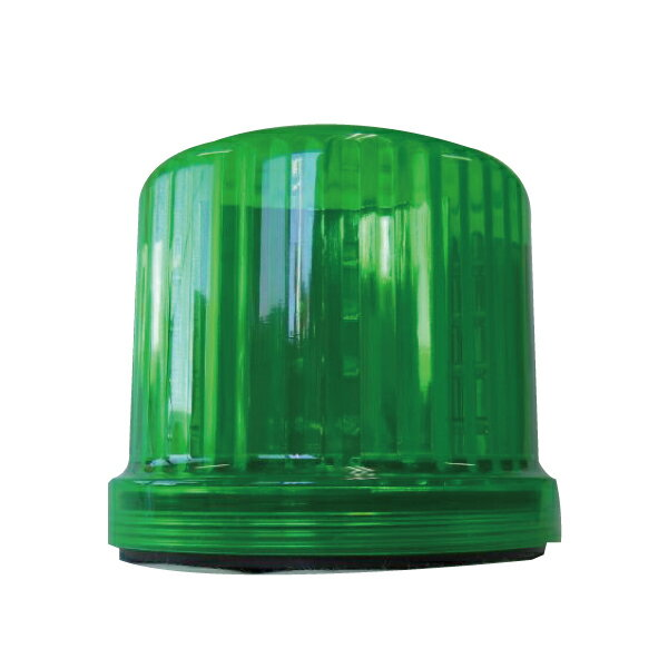 電池式回転灯 LED回転灯 緑 【点滅灯/工事灯/警告灯/非常灯/フラッシュライト】