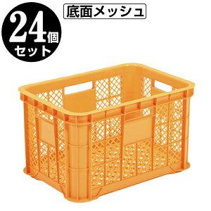 セフティーコンテナ A(メッシュ) オレンジ 玉コン 24個セット