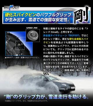 【送料無料】タイヤチェーン非金属高性能スノーチェーンスタッドレスタイヤ