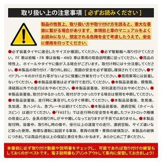 タイヤチェーン非金属2019NEWモデル高性能スノーチェーンスタッドレスタイヤ【あす楽】