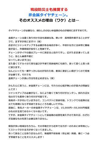 タイヤチェーン非金属2019NEWモデル高性能スノーチェーンスタッドレスタイヤ【送料無料】