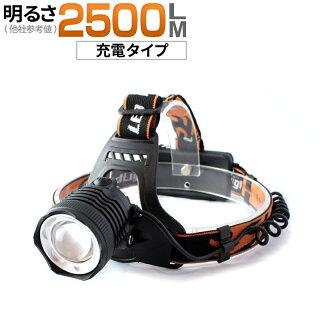 ヘッドライトledヘッドライト強力最強クラス充電式防水懐中電灯18650リチウムイオン充電池&専用充電器付属【fl-sh016】