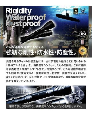 懐中電灯led充電式明るい防水最強フラッシュライト強力LEDライトハンディライトイグナスレインボーマン【電池・充電器セット】【あす楽】