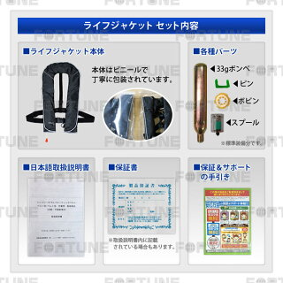 ライフジャケット釣り自動膨張式ベストタイプ釣り大人救命胴衣【あす楽】
