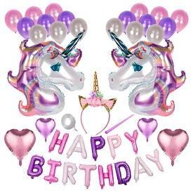 【クーポンで20%OFF】 バースデー バルーン 誕生日 飾り ユニコーン ハート アルミバルーン HAPPY BIRTHDAY 風船