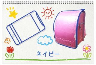 ランドセルカバー透明ランドセルカバー防水男の子女の子キッズランドセル用カバー入学準備新入学入学祝い