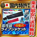 【あす楽】 自動膨張式 ライフジャケット 釣り 大人用 ウエストタイプ ベルト 救命胴衣
