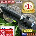 【クーポンで20%OFF】 LED懐中電灯 フラッシュライト 懐中電灯 最強 防水 充電式 潜水 強力 LEDライト【FL-058】【電…
