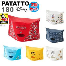 折りたたみ椅子 パタット180ディズニー2個セット PATATTO 180 Disney 大好評! 開いて押すだけの折りたたみイスPATATTO miniから新しいディズニーバージョンが新登場!2個セットでポイント5倍!