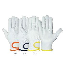 シモン 牛本革手袋 糸切れしにくい CG-723 SIMON 袖口マジック 牛本革 牛革 手袋 10双入