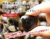 홋카이도 아바시리산 대형 해 좋은 맛 150 g×3 팩