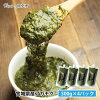 !Nothing addition, no coloration dirt sargasso (ぎばさ) 500 g *4 pack from Minamisanriku, Miyagi