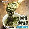 !Nothing addition, no coloration dirt sargasso (ぎばさ) 200 g *7 pack from Minamisanriku, Miyagi
