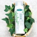 グリーンノート 自然葉シャンプー 〜ヘナの色持ちアップ!無香料・弱酸性・天然由来成分100%・石油系成分無添加・…