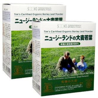 ★ 5%★ 紐西蘭大麥葉包裝舊蒂姆大麥草)-100%有機綠色果汁很容易修復蔬菜的缺乏 !JAS 認證有機大麥撮汁是 ~