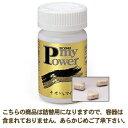 Ip mp1000
