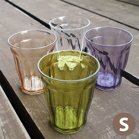 プラスチック コップ 「ユーシーエーMSグラス ナインS」【おしゃれ 割れない コップ プラスチック製 軽量】
