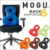 [MOGU] Back Supporter Eight 8 - Back Cushion Microbeads Cushion