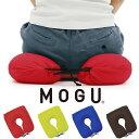 【100円クーポン】 「MOGU 尾骨を浮かすシートクッション」カバー付き【モグ ビーズクッション 腰痛 クッション 介護…