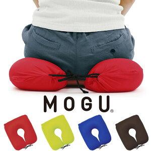 【LINEでクーポン】 「MOGU 尾骨を浮かすシートクッション」カバー付き【モグ ビーズクッション 腰痛 クッション 介護用品 腰痛対策 肉厚 褥瘡予防 体圧分散 座骨 仙骨 尾てい骨 尾骨 車椅子