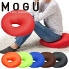 [MOGU] Hole Cushion - Donut Pillow Microbeads Cushion