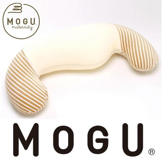 [MOGU] Mama Holding Pillow - Maternity Body Pillow positioning Pillow Microbeads Cushion