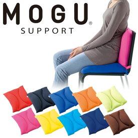 「MOGU モグ シートクッション」 メーカー正規品【のびるシートクッション ビーズクッション 座ぶとん 座布団 腰用 腰当て 背あて 背中用 腰痛 腰痛対策 姿勢 オフィス 背もたれ 骨盤 クッション パウダービーズ 痔】