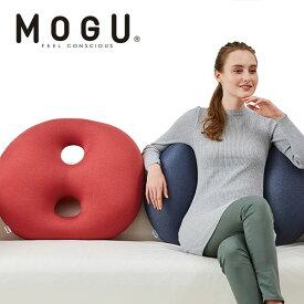 【LINEでクーポン】 「MOGU モグ ボディジョイ ビッグ プレミアム」全3色 メーカー正規品【ビーズクッション フロアクッション リビング ソファ 腰痛 クッション オフィス 腰痛対策 腰用 骨盤 姿勢 椅子 腰当て うつぶせ 背もたれ パウダービーズ】