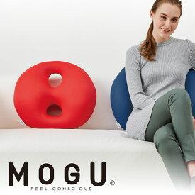 【LINEでクーポン】 「MOGU モグ ボディジョイ ミディアム」全4色 メーカー正規品【ビーズクッション フロアクッション リビング ソファ 腰痛 クッション オフィス 腰痛対策 腰用 骨盤 姿勢 椅子 腰当て うつぶせ 背もたれ パウダービーズ】