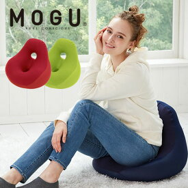 【LINEでクーポン】 「MOGU モグ シットジョイ」全3色 メーカー正規品【ビーズクッション フロアクッション キッズ ソファ リビング ビーズソファ ビーズ ソファー ソファ フロアソファ 座椅子 腰痛 クッション 腰痛対策 姿勢 椅子 腰当て 背もたれ】