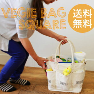 """Vegie Bag SQUARE""  Canvas Tote bag, Baby diaper bag, Many pockets, Multifunction, Shoulder bag, Marche Bag"