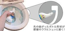 DUSKIN「ダスキントイレ用洗浄剤(650ml)」【トイレ用洗剤大掃除掃除用洗剤】