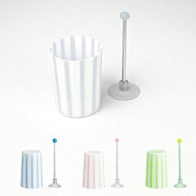 「マーナ 歯磨き コップ」全4色【プラスチックコップ 割れない コップスタンド スタンド 洗面 白 ブルー ホワイト ピンク 緑 グリーン 青 はみがきコップ 収納】