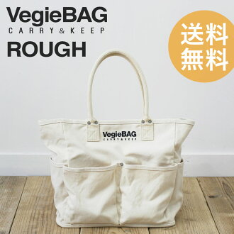 """Vegie Bag ROUGH"" Shoulder bag, Canvas tote bag, Baby diaper bag, Many pockets, Multifunction, Reusable shopping bag,  Marché Bag"