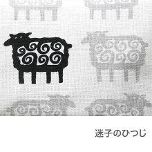 アイピロー電子レンジ「麦のアイピローラベンダー」【アイピローホットアロマ】