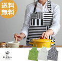 「KLIPPAN/クリッパンエプロン」【エプロンおしゃれかわいいボーダー黒グレーグリーン北欧apron】