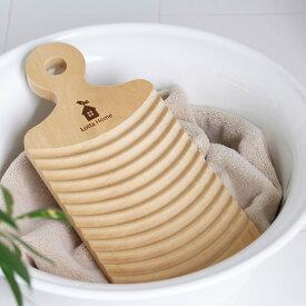 【LINEでクーポン】 土佐龍 洗濯板「ロッタホーム ミニ洗濯板」【ウォッシュボード 天然木 さくら とさりゅう】
