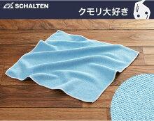 「SCHALTENクロス」全4種類【シャルテンクロスマイクロファイバーおしゃれ掃除用品掃除道具おそうじフローリングほこり油汚れ大掃除シンプル】