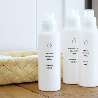 【ire-mono】Laundry Detergent Refillable Bottle 600ml - Dispenser Bottlee