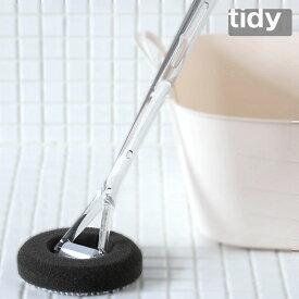 【LINEでクーポン】 「tidy バススポンジ」【バス用 スポンジ 風呂 掃除 ブラシ バスタブ 浴槽 浴室 お風呂 バススポンジ バスブラシ tidy Handy Sponge Micro Brush 大掃除 スポンジ 黒】
