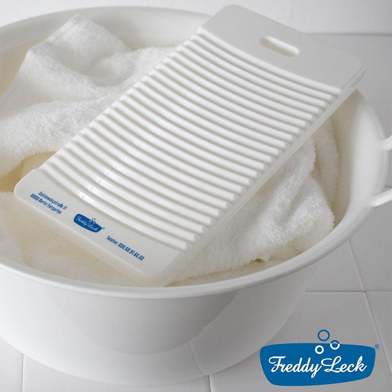 洗濯板「フレディレック ウォッシュボード」【フレディ レック ウォッシュサロン 洗濯ボード エリそで フレディレック ランドリー 北欧 おしゃれ】