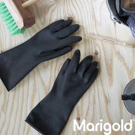 「マリーゴールド アウトドア Mサイズ」【マリーゴールド 手袋 ゴム手袋 種類 黒 おしゃれ かわいい ブラック おすすめ ガーデニング 手袋 家事 ゴム手袋】