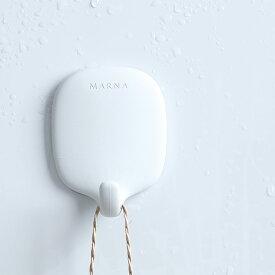 【LINEでクーポン】 「マーナ MARNA お風呂のマグネットフック」【きれいに暮らす バス収納 マグネット マグネットフック 1個 グレー シンプル お風呂 おしゃれ 壁用 壁面収納 マグネット お掃除 大掃除】
