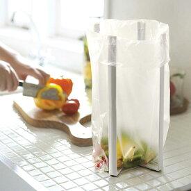「キッチンエコスタンド タワー」【三角コーナー 不要 ビニール袋 黒 白 高さ26.5cm】