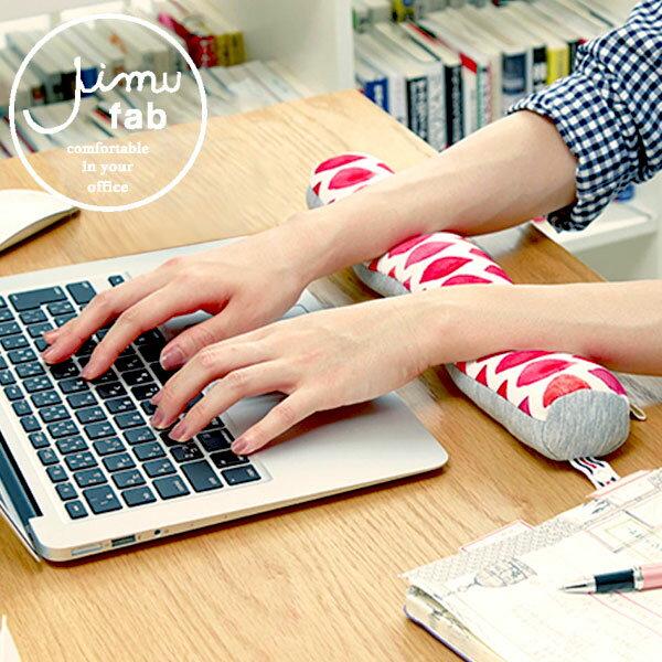 「JIMU fab ジム アームレスト キーボード」全7色【リストレスト キーボード パソコン クッション オフィス キーボードアームレスト ハンドレスト 枕 デスク 首 デスクワーク パソコン周辺機器 ノートパソコン キーボード用】