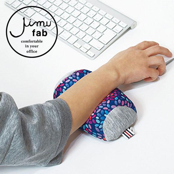 「JIMU fab ジム マウス用 ハンドレスト 角形」全7色【マウス リストレスト キーボード パソコン クッション オフィス キーボードアームレスト ハンドレスト 枕 デスク 首 デスクワーク パソコン周辺機器 ノートパソコン キーボード用】