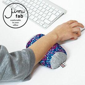 【LINEでクーポン】 「JIMU fab ジム マウス用 ハンドレスト 角形」全8色【マウス リストレスト キーボード パソコン クッション オフィス キーボードアームレスト ハンドレスト 枕 デスク 首 デスクワーク パソコン周辺機器 ノートパソコン キーボード用】