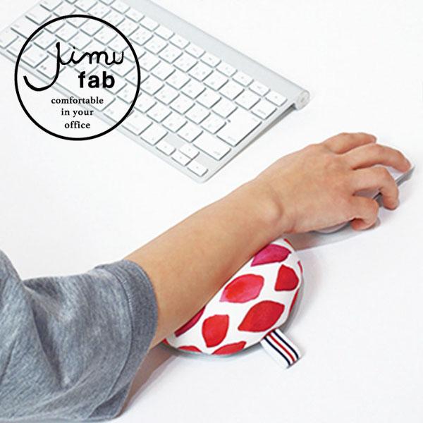「JIMU fab ジム マウス用 ハンドレスト 円形」全6色【丸形 マウス リストレスト キーボード パソコン クッション オフィス キーボードアームレスト ハンドレスト 枕 デスク 首 デスクワーク パソコン周辺機器 ノートパソコン キーボード用】